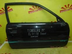 Дверь боковая передняя правая Toyota Corsa EL51 67001-16620 67001-16610 67001-16611