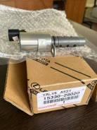 Клапан VVT-I Toyota 2AZ/1AZ 15330-28020