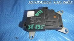 Сервопривод заслонок печки Toyota Corona ST190 063700-4111