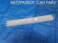 Рамка салонного фильтра Toyota Vitz SCP90 88548-52040