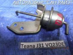 Клапан вакуумный Nissan Teana J31 VQ23DE 145109Y400
