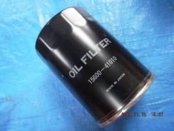 Фильтр масляный Toyota Union C-110 15600-41010