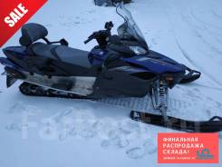 Yamaha RS Venture, 2013