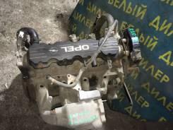 Двигатель Opel Omega B X20SE