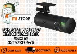 Видеорегистратор Xiaomi 70mai Smart Dash Cam 1S говорит на русском
