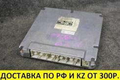 Блок управления ДВС Toyota Corona ST210 3SFSE [89661-2G190]