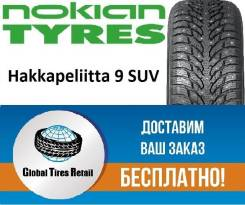 Nokian Hakkapeliitta 9 SUV, 245/65R17 111T