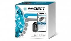 Сигнализация Pandora Pandect X-3110 Plus А/
