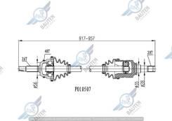 Привод Toyota Avensis T250 03-09 правый