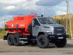 Урал Next, 2021
