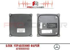 Блок управления фар Mercedes A2189009103