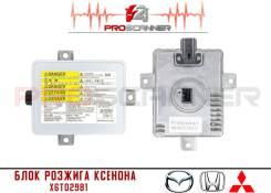 Блок розжига ксенона Acura, Honda, Mazda, Mitsubishi X6T02981