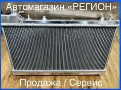 Радиатор охлаждения алюминиевый / замена в сервисе / доставка по РФ