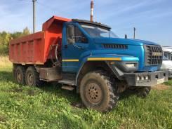 Урал 5557-1172-40, 2017