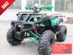 Квадроцикл GreenCamel Sahara A1520 (электро) Кредит/Рассрочка/Гарантия, 2021
