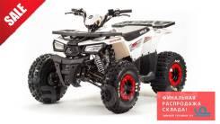 Квадроцикл Motoland ATV 125 Wild, 2021