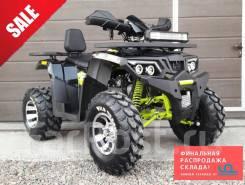 Квадроцикл Motoland ATV 200 WILD Track Кредит/Рассрочка/Гарантия, 2021