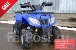 Квадроцикл Armada 150 Кредит/Рассрочка/Гарантия, 2021