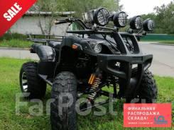 Квадроцикл Raptor 250 Кредит/Рассрочка/Гарантия, 2020