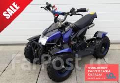 Квадроцикл Nitro Racer 50сс Кредит/Рассрочка/Гарантия, 2021