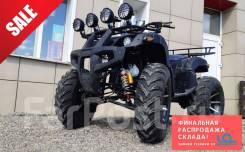 АКЦИЯ! Квадроцикл GRIZZLY ATV 300 Кредит/Рассрочка/Гарантия, 2021