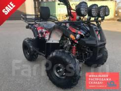 Квадроцикл Grizzly 125 см3 Кредит/Рассрочка/Гарантия, 2021