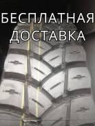 Roadshine RS637+, 315/80 R22.5 20PR 156/153K