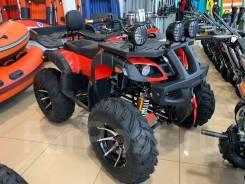 Квадроцикл Tiger Max 300, 2021