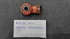 Датчик детонации Nissan Note E12 Арт. :7002