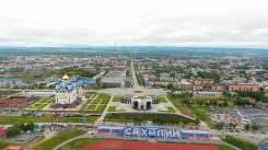 Грузоперевозки сборным грузом на Сахалин