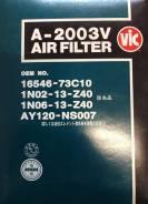 Фильтр воздушный VIC A-2003V