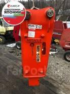 Гидромолот для экскаватора Miracle MB50M Палец 45мм, 4-6 тонн