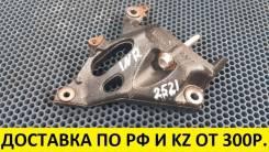 Контрактный кронштейн опоры двигателя правый Toyota Corolla 1NRFE
