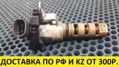 Контрактный клапан VVT-i Toyota Vitz [1533047010] NSP130 1NR-FE