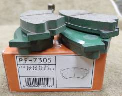 Колодки тормозные PF-7305 Nisshinbo Япония