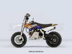 Питбайк YCF (ЮЦФ) - 50A 10/10 (2020)