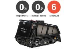 Мотобуксировщик(мотособака) Sharmax SNOWBEAR S650 1450 HP18 MAXIMUM, 2020