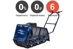 Мотобуксировщик(мотособака) Sharmax SNOWBEAR SE500 1250 HP18 MAXIMUM, 2021