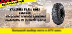 25X8D12 Новые, Carlisle Trail WOLF 6PR (ATV)
