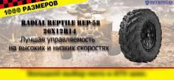 26X12R14 Новые, Interco Super Swamper Radial Reptile 6PR REP-58
