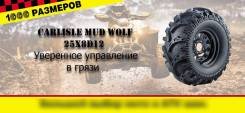 25X8D12 Новые, Carlisle MUD WOLF 6PR (ATV)