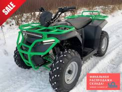 Sharmax 250 Luxe, 2021