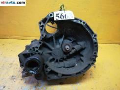 МКПП Rover 45 2001 [0172903593]