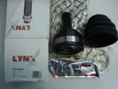Шрус внешний LYNXauto CO-3415 Honda Inspire, Odyssey, Saber, S-MX, Stepwgn