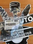 Сайлентблок передний нижнего рычага Aamto-1185 TNC