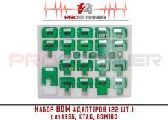 Набор BDM адаптеров (22 штуки) для Kess, KTAG, BDM100, CMD100