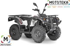 Квадрицикл Baltmotors Striker 400 EFI ! Кредит ! Рассрочка ! Подарки !, 2021