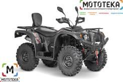 Квадрицикл Baltmotors Striker 500 EFI ! Кредит ! Рассрочка ! Подарки !, 2021