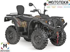 Квадрицикл Baltmotors Striker 700 EFI ! Кредит ! Рассрочка ! Подарки !, 2021