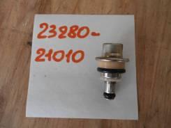 Регулятор давления топлива Toyota 23280-21010